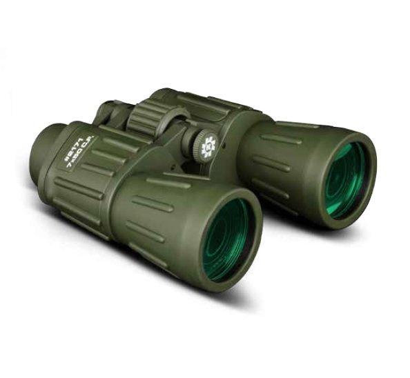 Binoculares Konus Army 10×50 Wide Angle Bak 4